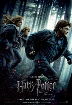 Poster: Harry Potter e as Relíquias da Morte: Parte 1