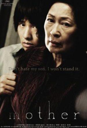 Poster: Mother - A Busca pela Verdade