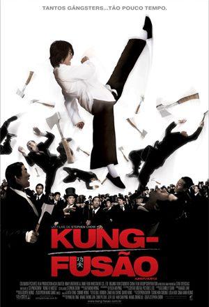 Poster: Kung-Fusão