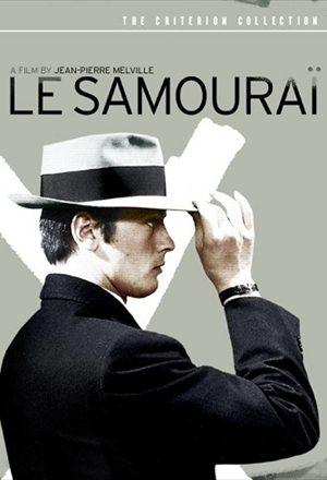 Poster: O Samurai