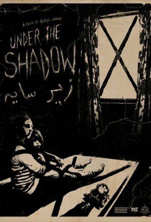 Poster: Sob a Sombra