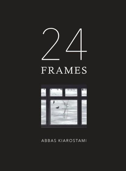 Poster: 24 Frames