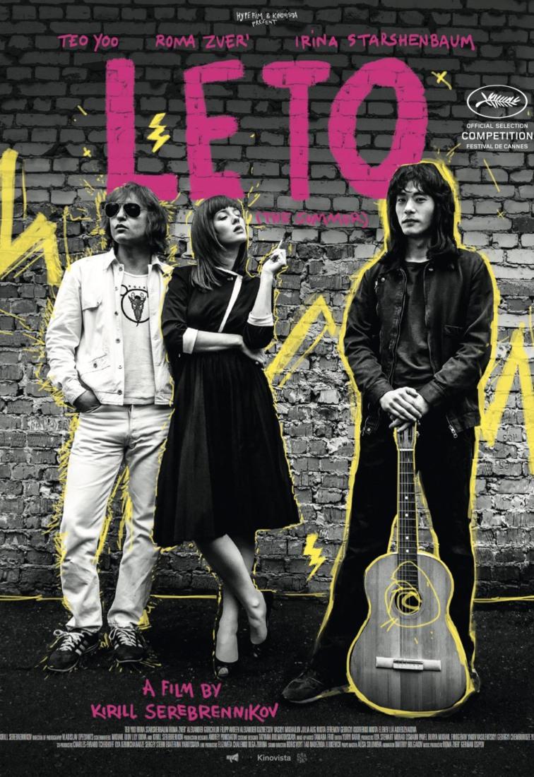 Poster: Verão